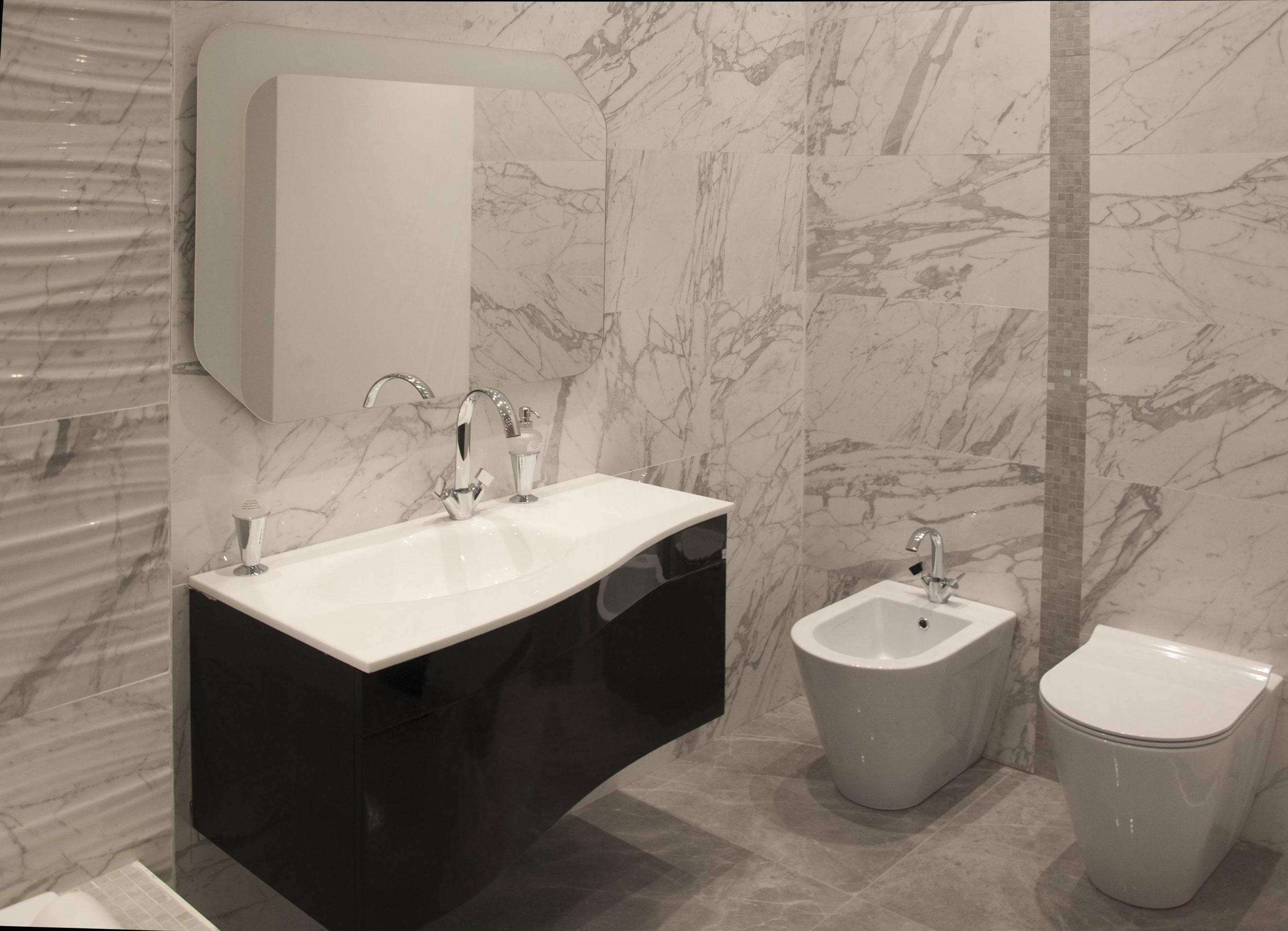Beautiful Mobili Bagno Roma Images - Modern Home Design - orangetech.us